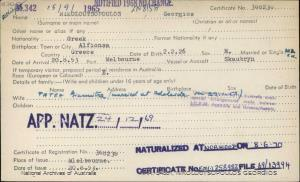 Digital copy of record 7078767 soda barcode 7078767 series number d4881 control symbol nikoloutsopoulos georgios access status open access decision 17102016 buycottarizona Image collections