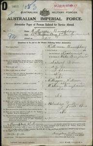 Williams Humphrey : SERN 1121 : POB Newborough Wales : POE Morphettville SA : NOK F Williams William
