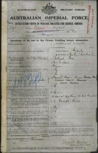 Auld Stuart : SERN LIEUT 1826 : POB Adelaide SA : POE Adelaide SA : NOK M Auld Ellen Howard