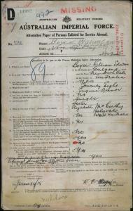 Boyce William Edwin : SERN 1218 : POB Gulgong NSW : POE Blackboy Hill WA : NOK McCarthy Elizabeth